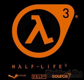Близится анонс Half-Life 3?