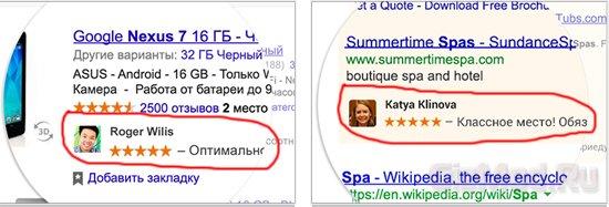 Фото пользователей будут учавствовать в рекламе Google