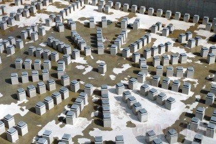 Изменения в термоядерном реакторе ITER