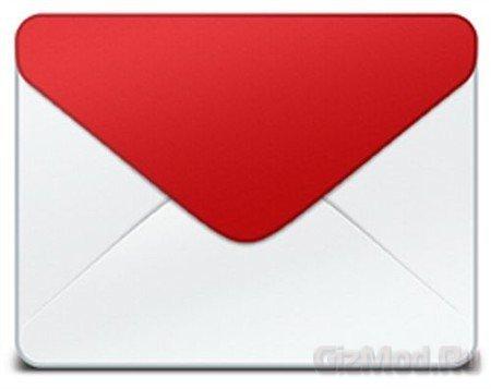 Opera Mail 1.0.1040 - почтовый клиент