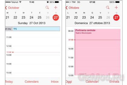 ������ ����� ����� � ����� iOS 7
