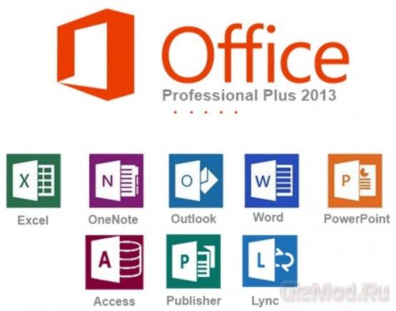 Microsoft Word — начало конца?