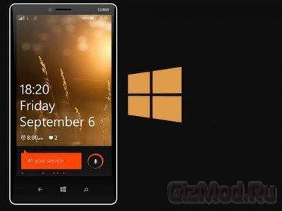 Lumia 1820 и планшет Lumia 2020 на MWC 2014