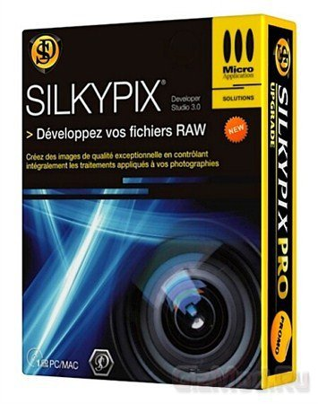 SILKYPIX Developer Studio Pro 5.0.10.2 - обработка фотографии
