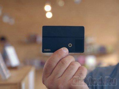 Coin - все кредитки в одном устройстве