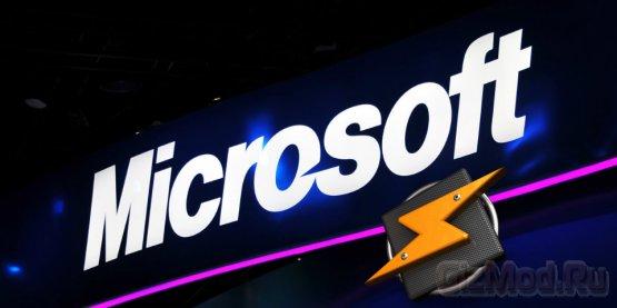 Microsoft возможно купит Winamp