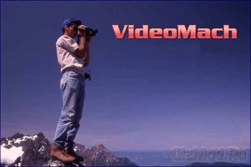 VideoMach 5.9.16 - ������� ����������