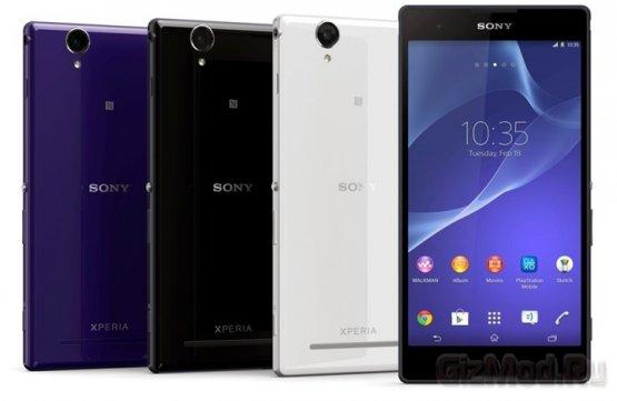 ���������� � ����� ���������� Sony