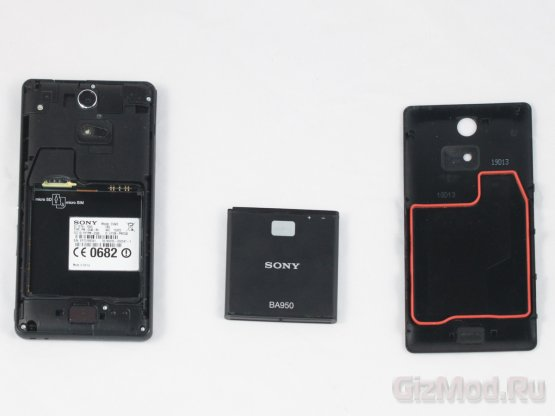 ����� ��������� Sony Xperia ZR