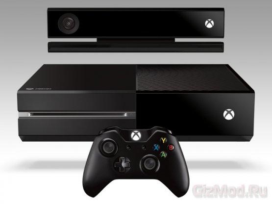 История дизайна Xbox One