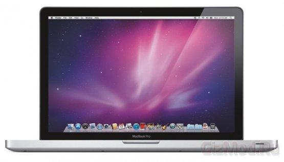 � MacBook Pro ���������� ����������� ��������