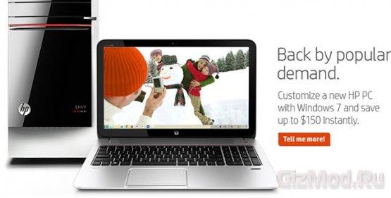 HP сообщает «Windows 7 вернулась»