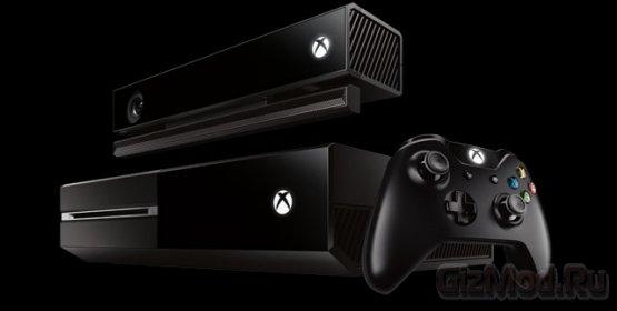 Microsoft ��������� ������������� Xbox One