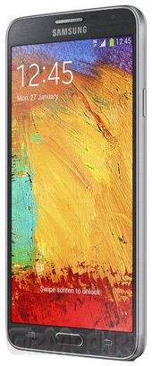 Samsung Galaxy Note 3 Neo и Neo LTE+ официально