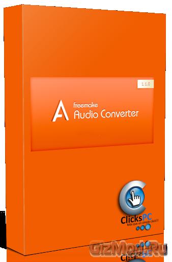 Freemake Audio Converter 1.1.0.51 - ����� ���������