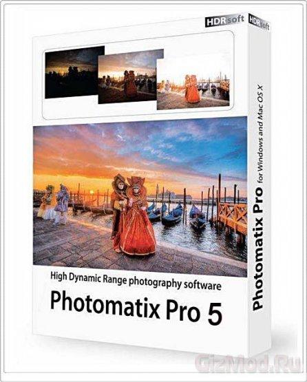 HDRSoft Photomatix Pro 5.0.2 - обработка фото