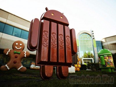 ����� ��������� ����� � ��������� ������� Android