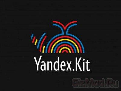 Прошивка Яндекс.Кит увидела Свет