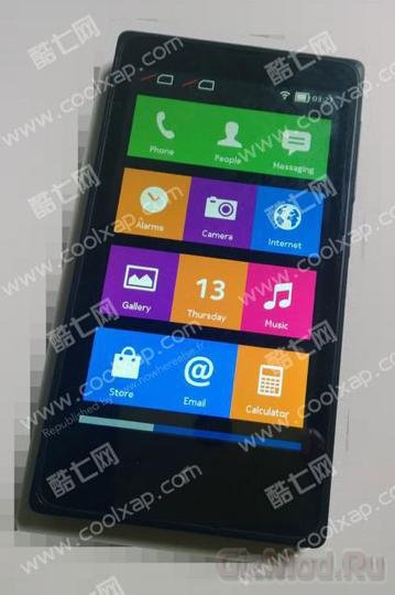 ������������ ����� Nokia X
