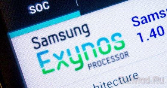 64-разрядный мобильный процессор Samsung