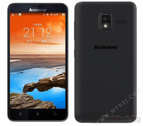 Lenovo A850+: ������ ���� � ��������� �� $160
