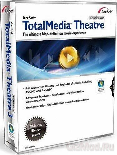 ArcSoft TotalMedia Theatre 6.6.1.190 Final - отличный видеоплеер
