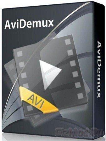 Avidemux 2.6.8.2 - обработка видео
