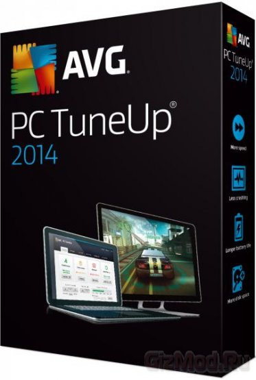 AVG PC Tuneup 2014 14.0.1001.380 - оптимизатор системы