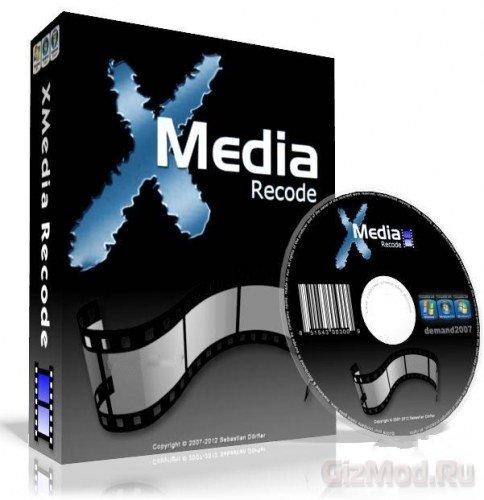 XMedia Recode 3.1.8.3 - аудио конвертер