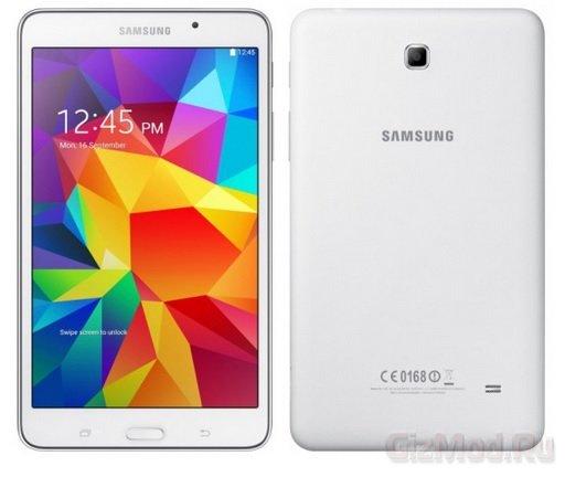 Обновленный Samsung Galaxy Tab 4 официально