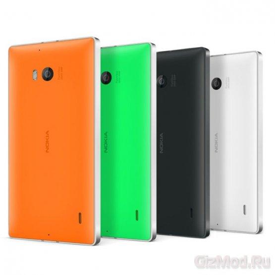 Nokia Lumia 930 - ����������� ��������