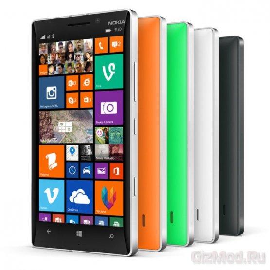 Nokia Lumia 930 - официальная премьера