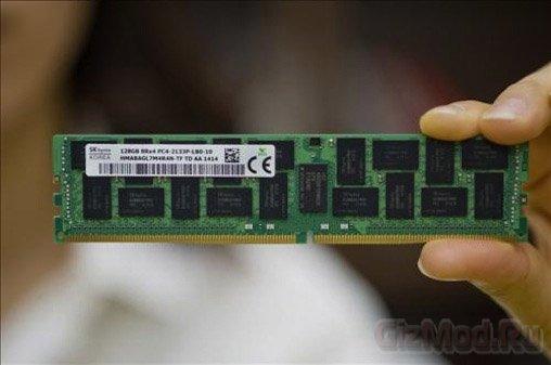 Первый в мире модуль Hynix DDR4 ёмкостью 128 Гб