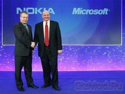 """Microsoft ���������� """"���������"""" Nokia"""