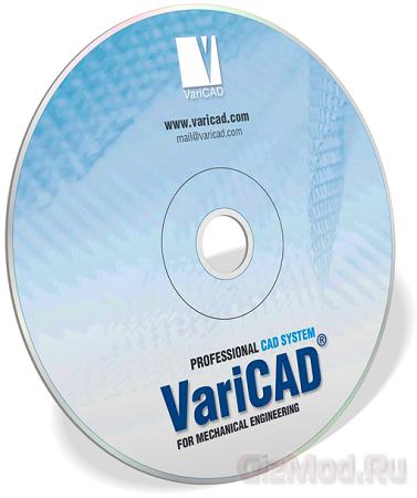 VariCAD 2014 2.03 - векторное проектирование