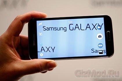 Galaxy S5 имеет проблемы с камерой