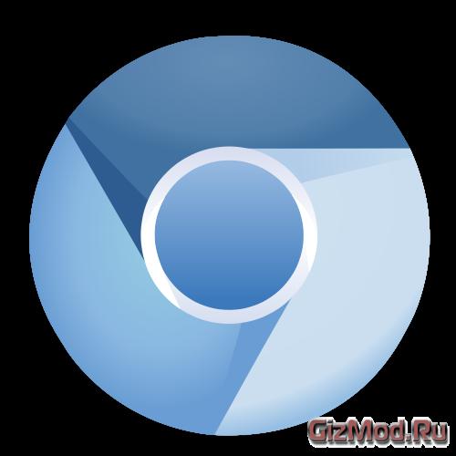 Chromium 36.0.1967 - отец всех браузеров