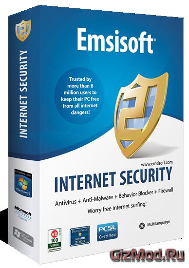 Emsisoft Internet Security 9.0.0.3824 Beta - бесплатный антивирус