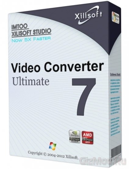 Xilisoft Video Converter Ultimate 7.8.1.20140505 - конвертор видео