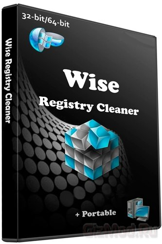 Wise Registry Cleaner 8.11.533 - чистка реестра