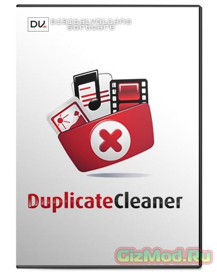 Duplicate Cleaner 3.2.4 - поиск дубликатов файлов