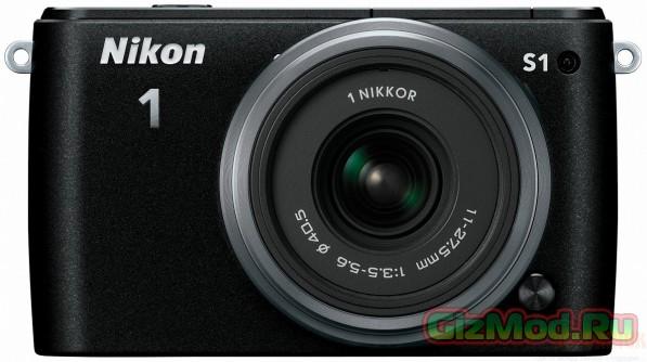 ����� ������ Nikon 1 S2 - ����� ������������ 15 ���