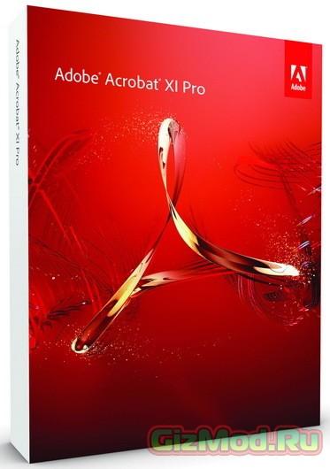 Adobe Reader 11.0.07 - ������ ������� PDF ��� Windows