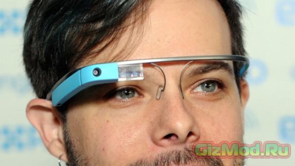 ���� Google Glass ������ ����� ��������