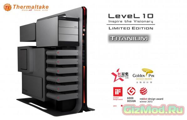 Thermaltake анонсировала корпус Level 10 Titanium
