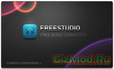 Free Audio Converter 5.0.40.514 - лучший кодировщик музыки
