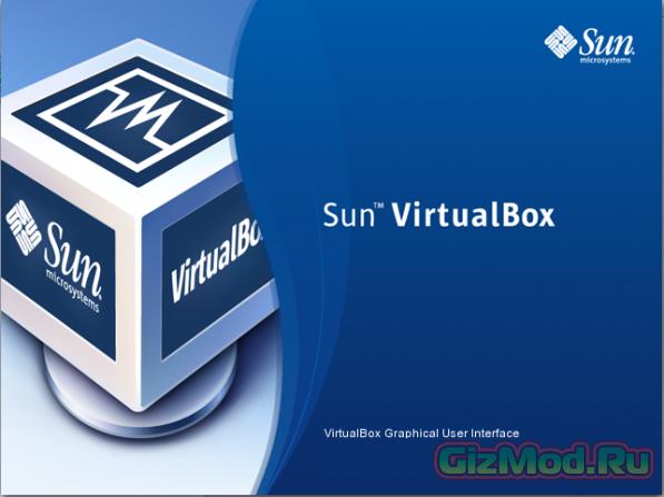 VirtualBox 0.3.12 - виртуализация систем - Скачать VirtualBox Виртуальный