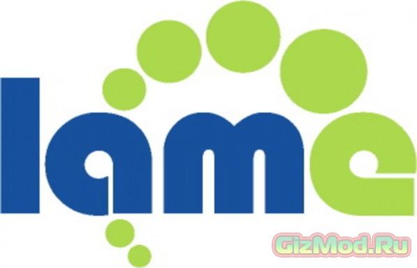 LameXP 4.10.1548 RC1 - лучший MP3 кодировщик