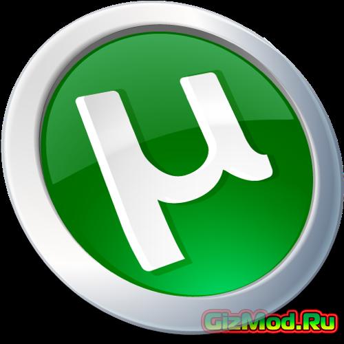µTorrent 3.4.1.31356 - лучший torrent клиент для Windows