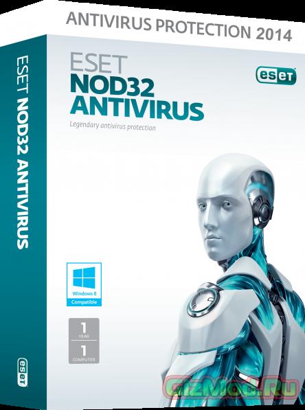 ESET NOD32 Antivirus 7.0.317.4 Rus - ��������� ���������